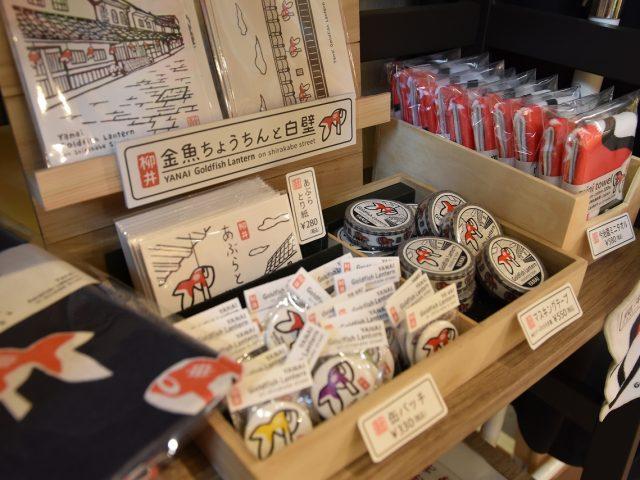 柳井グッズ&サイクリング用品コーナー