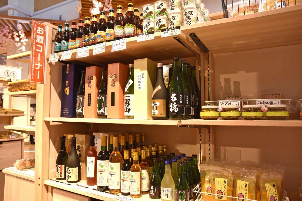 お酒の販売を開始しました