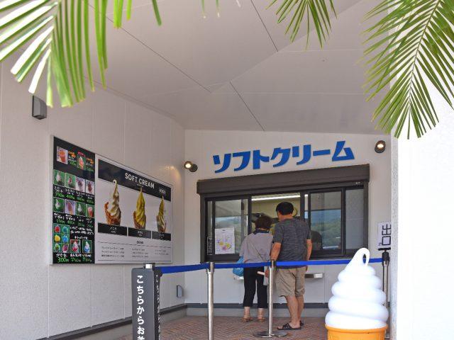 ソフトクリームコーナー